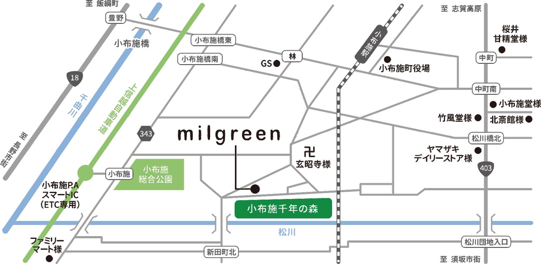 ミルグリーン 周辺地図